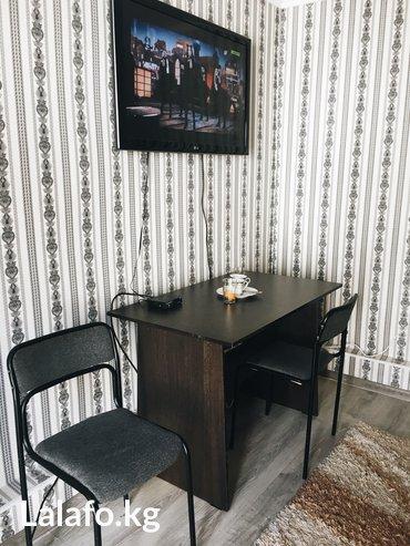 Уютная гостиница! новый ремонт и в Бишкек