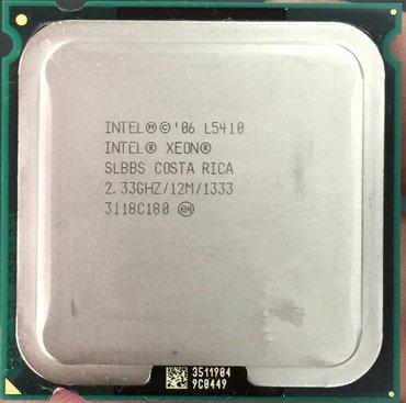 Четырех ядерные процессоры intel xeon на lga 775:  1. Intel xeon в Бишкек