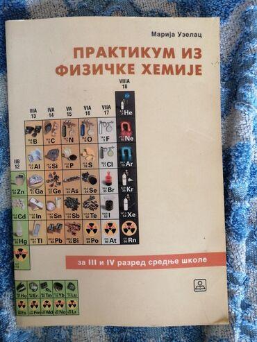 Knjige, časopisi, CD i DVD | Ivanjica: Praktikum iz fizicke hemije za 3 i 4 razred srednje skole