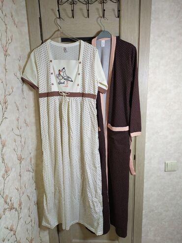 длинное платье с вырезом на ноге в Кыргызстан: Длинная сорочка с халатом.  Производство Турция. Ткань хб Размер 44-46