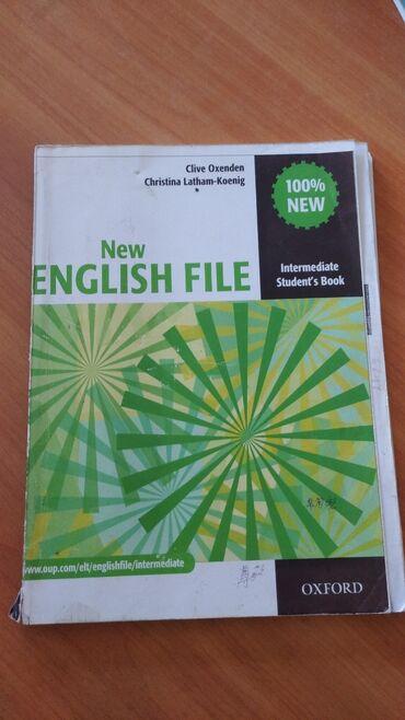 english home бишкек in Кыргызстан   КИТЕПТЕР, ЖУРНАЛДАР, CD, DVD: English File+Total English книги с дисками. В отличном состоянии