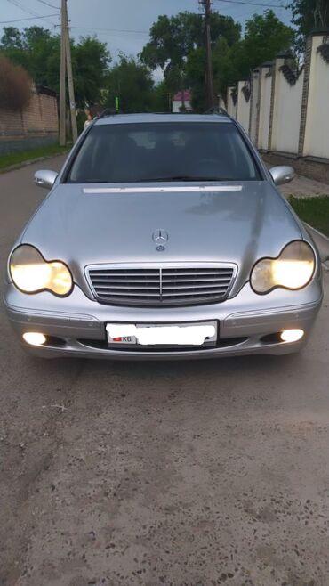Mercedes-Benz C 240 2.6 л. 2002