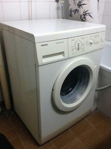 Siemens a52 - Srbija: Frontalno Automatska Mašina za pranje Siemens 6 kg