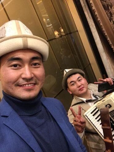 проектор acer x1111 в Кыргызстан: Тамада аккордеонист комузист шылдырак Менен ырдайбыз