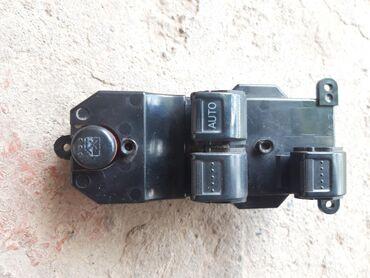 Автозапчасти и аксессуары в Базар-Коргон: Кнопка стеклоподъёмника хонда степвагн спада 2003 г
