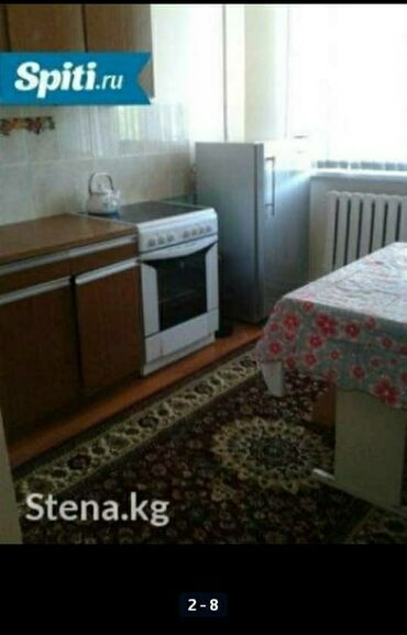 элевит 2 цена бишкек в Кыргызстан: 3 комнаты, 70 кв. м С мебелью
