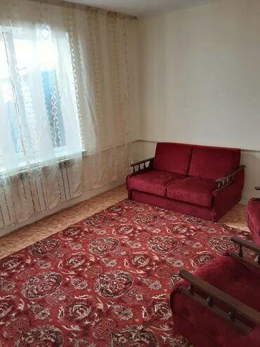 bentley flying spur 4 v8 в Кыргызстан: Продам Дом 81 кв. м, 4 комнаты