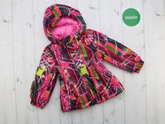 Детский мир - Украина: Курточка дитяча з утеплювачем демісезон Garden Baby, 86 Осiнь-весна