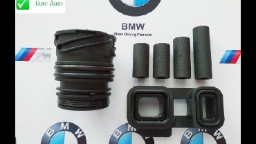 BMW ремкомплект АКПП оригинал ZF