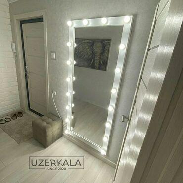 комод с зеркалом бишкек в Кыргызстан: Зеркало с подсветкой зеркала с лампамисветодиодные лампы