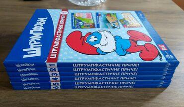 Za decu | Beograd: Štrumfastične priče svih 6 delova + GRATIS dve male knjižice takodje