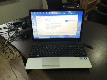 Продаётся ноутбук Самсунг