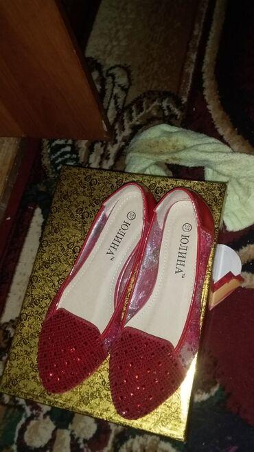 Личные вещи - Кара-Суу: Туфли красный .раз 37 .300сом