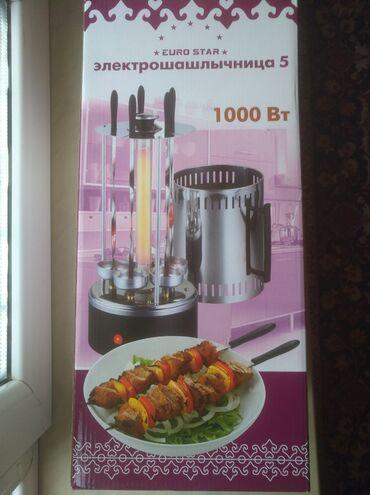 ayaqqabılar üçün yataq otağı masa - Azərbaycan: 5 şişli elektrik manqal. Çox gözəl və keyfiyyətli məhsuldur. Əldə