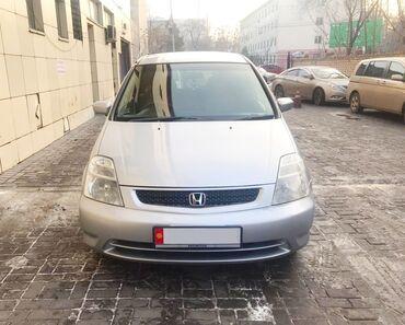 стрим хонда в Кыргызстан: Honda Stream 1.7 л. 2002 | 210 км