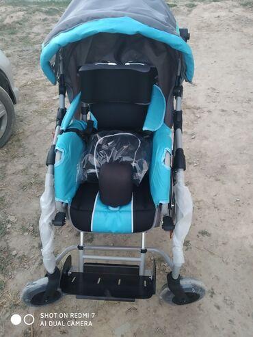 Детский мир - Кыргызстан: Made in Германия инвалидность до 20 кг ДЦП