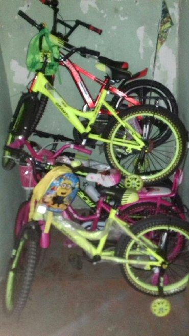 Велосипеды детские новыйе всё работает шина 20размера .Рама из