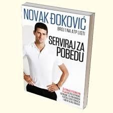 knjiga novak serviraj za pobedu - Beograd