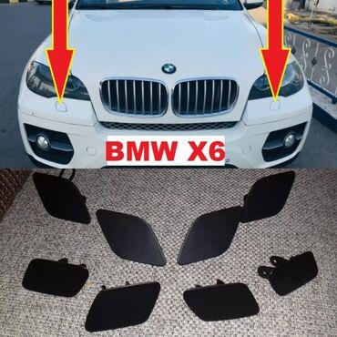 Крышка омывателя фар от BMW X 6
