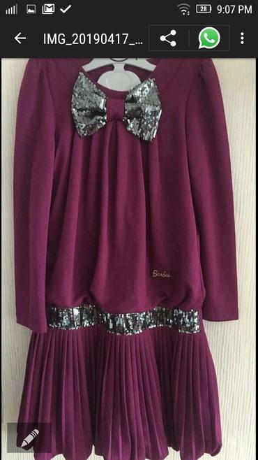 barbie kuklalari - Azərbaycan: Зимнее платье фирма Barbie 10 лет