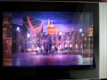 Bakı şəhərində Dini tv satilir.televizor kimidi dini wekiller slayd kimi ekranda