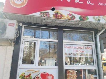 Сдаю кафе. по ул. токтогула. оживленный в Бишкек