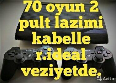15s 225 70 - Azərbaycan: Playstation 3syper slimdir 500gb 70 en son oyunlar usag ve boyuk adam