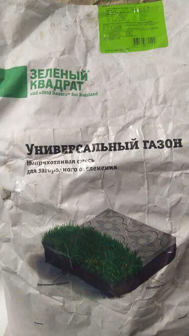 сеем газон бишкек в Кыргызстан: Газон примерно 2кг этой фирмы ( спортивны)  Остаток