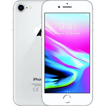 meizu m5s 16gb white в Кыргызстан: Б/У iPhone 8 32 ГБ Белый