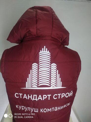Печать на балоновых жилетах и куртках.Печать качественная и яркая