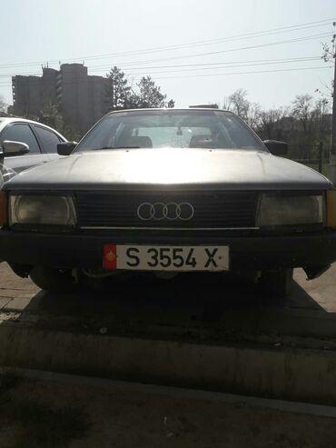 матиз 2 коробка автомат ош in Кыргызстан | АВТОЗАПЧАСТИ: Audi 100 2.2 л. 1987