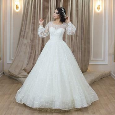 Свадебное платье с небольшим в Бишкек
