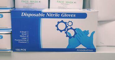Перчатки  Самые распространенные смотровые перчатки в мире т.к. их обя