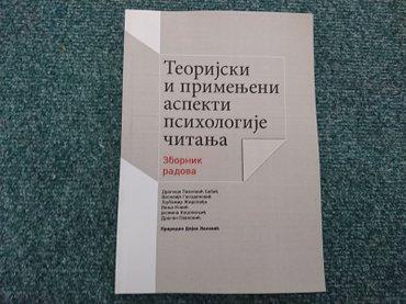 Dejan milicevic - Srbija: Naslov: teorijski i primenjeni aspekti psihologije čitanja autor(i)