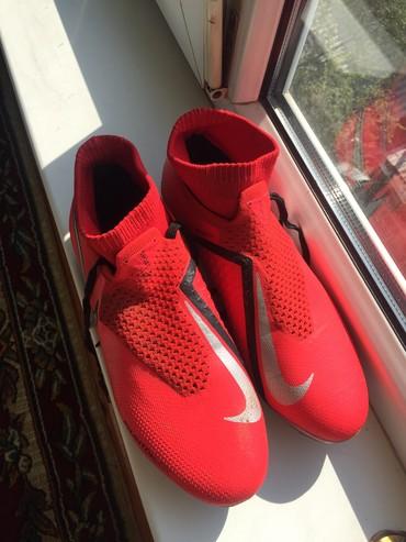 Бутсы в Кыргызстан: Бутсы Nike Phantom 41 размер