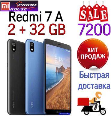 xiaomi-3 в Кыргызстан: Новый Xiaomi Redmi 7A 32 ГБ Черный
