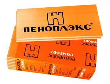 Пеноплекс. Пенаплекс. Все размеры. Оптом и в розницу. 3 мм в Бишкек
