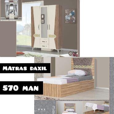 аккумулятор лексус 570 в Азербайджан: Спальная мебель
