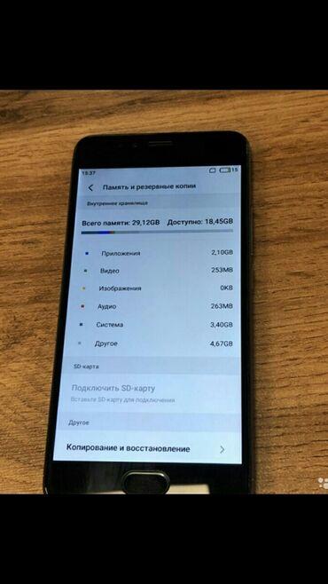 meizu m5c gold в Кыргызстан: Meizu M5s 32Gb 4G Состояние Норм Цена 3500 Обмен Есть + Узген