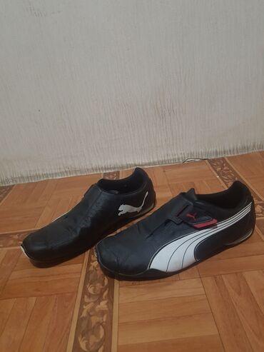 Продаю кроссовки от puma б/у в очень хорошем состоянии45-46 размер