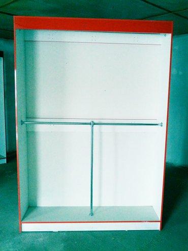 Продаю медельное оборудование для магазина или бутика! (Высота - в Бишкек