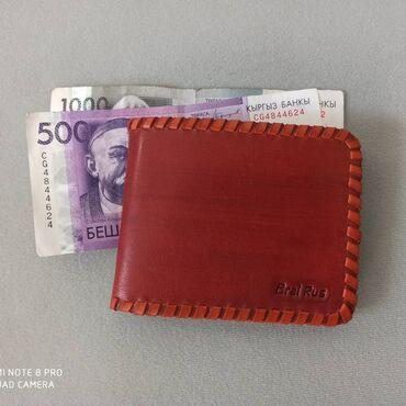 Мужской кожаный кошелек с оплёткой. Также принимается индигидувальные