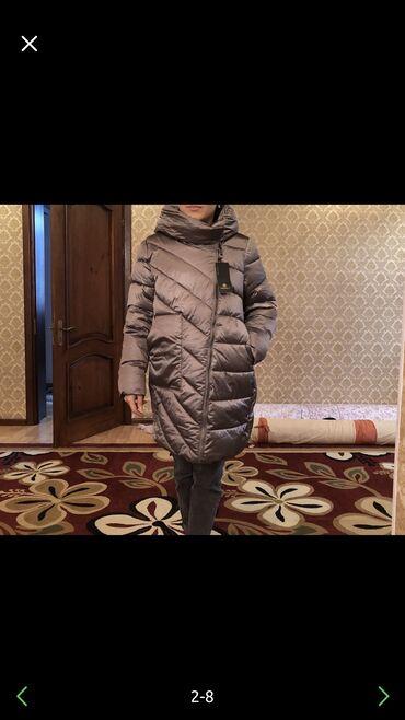 Новая стильная куртка интересной расцветки, размер 44-46