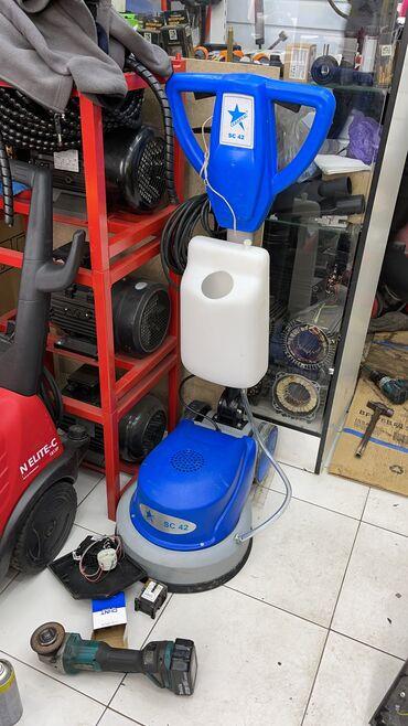 шоп тур в ташкент из бишкека в Кыргызстан: Мойка ковров аппарат для Мойки ковров. Сделано в Турции. Наш адрес Шоп