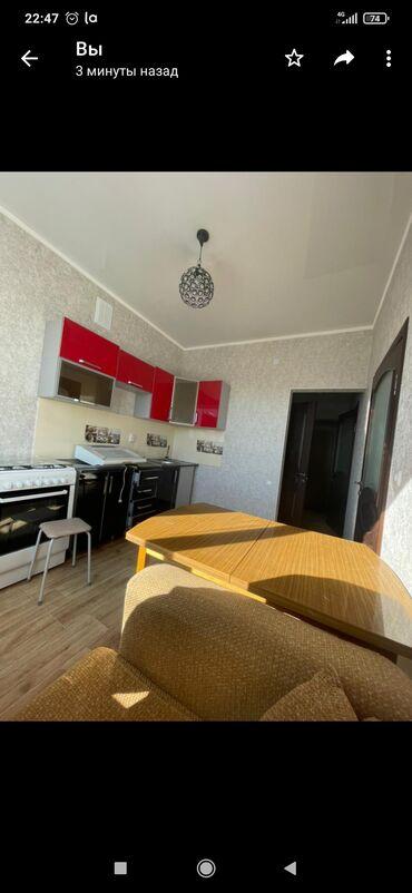 проекты домов бишкек 2017 в Кыргызстан: Элитка, 2 комнаты, 49 кв. м Бронированные двери, Дизайнерский ремонт, С мебелью