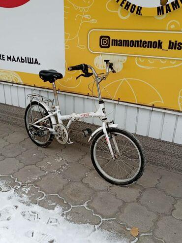 Продаётся Японский Велосипед 10 тыс, торг уместен!