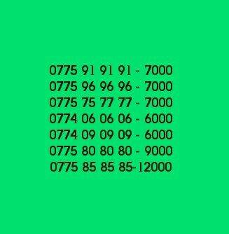 Элитные номера с кодом 775. Не корпоратив. Тариф супер укмуш. в Бишкек