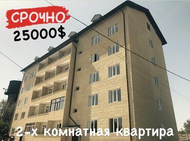 2 комнаты, 61 кв. м