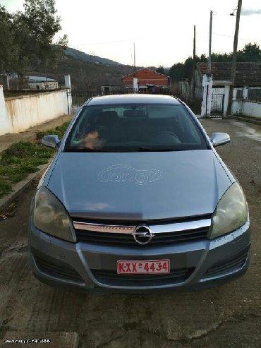 Opel Astra 1.3 l. 2005 | 160361 km