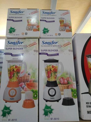 """Kokteyl blenderi """"Sonifer""""+kofe malka ilə, çatdırılma var.Nil Group в Xırdalan"""
